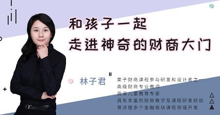7.论坛-首页banner(第二课) - 副本.jpg