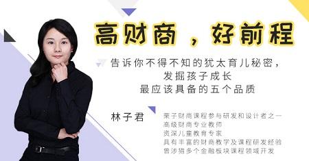 6.论坛-首页banner(第一课) - 副本.jpg