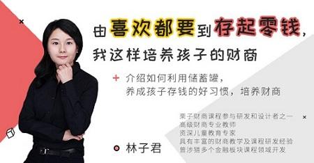 8.论坛-首页banner(第三课) - 副本.jpg
