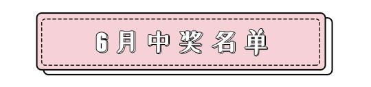 标题5.jpg