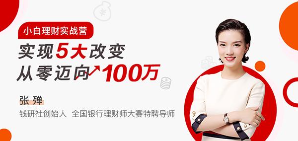 banner1080--论坛.jpg